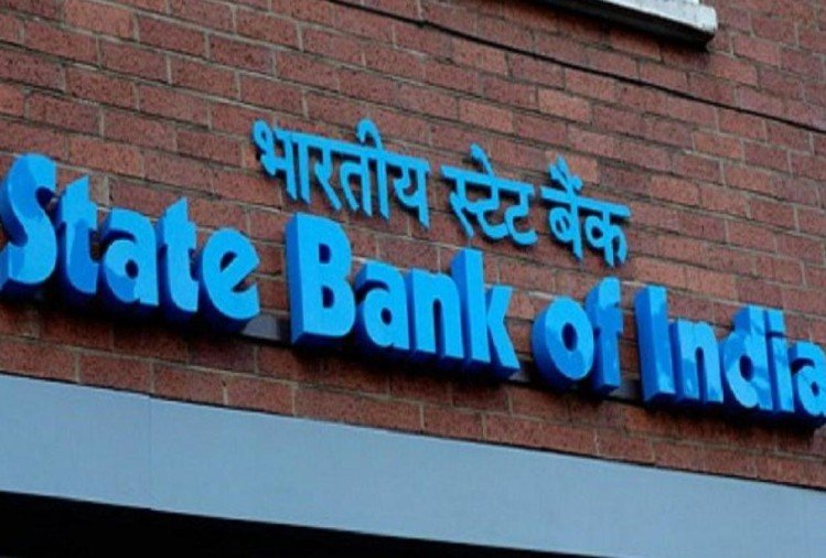 Interest rate on SBI raised the deposit one day before the budget