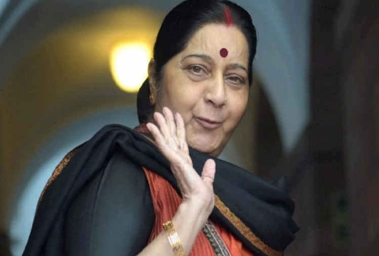Foreign Minister Sushma Swaraj will visit China next month for sco summit