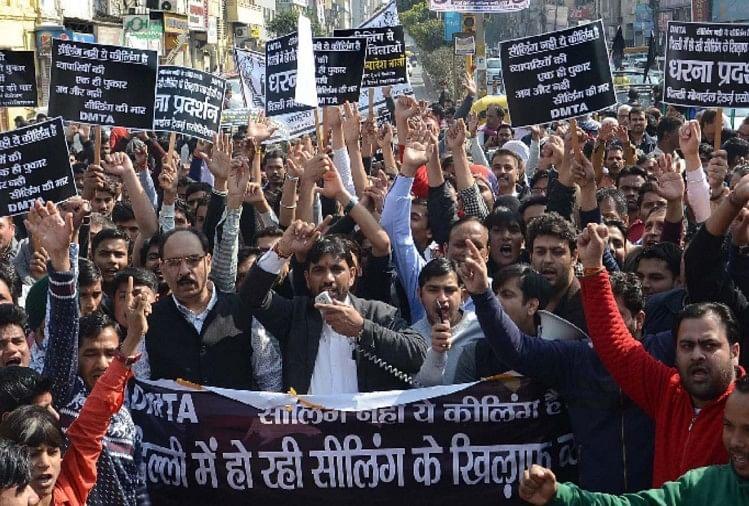 Image result for सीलिंग के खिलाफ आज दिल्ली बंद