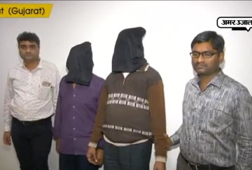 surat police arrested two people FOR hacking BPL machines for stole grain
