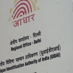 your aadhaar number will not be needed after 8 days as uidai is bringing this new service