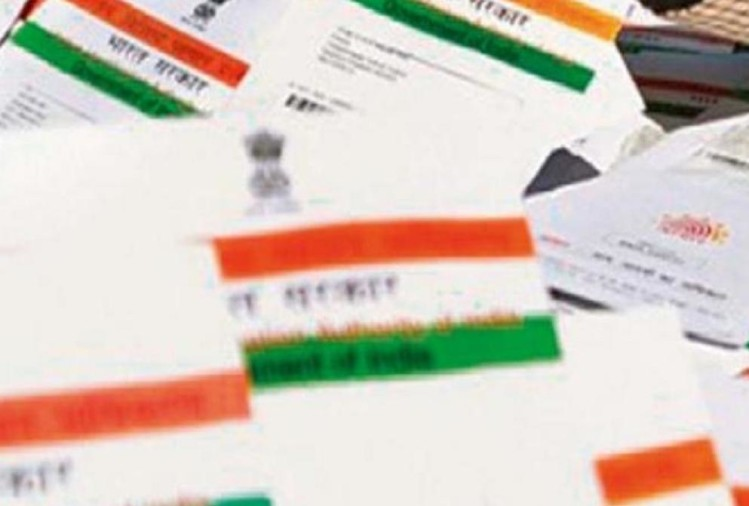budget effect uidai makes aadhaar updation chargeable, will have to shell out 18 percent gst