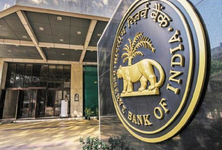 home loans becomes cheaper as rbi cuts repo rate by 0.25 percent