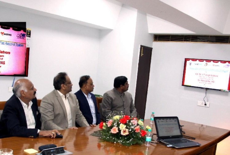 Administrator VP Singh Badnaur launches Online Building Plan Approval Portal