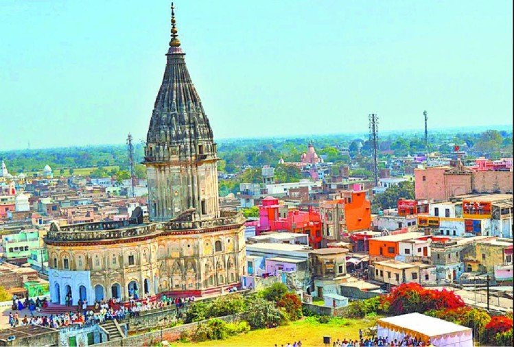 hearing of ayodhya issue starts today.