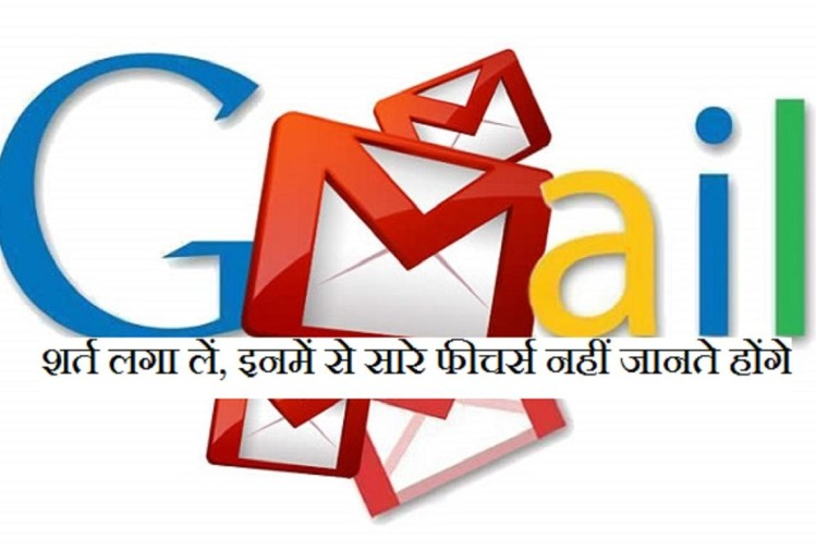 Google docs 5 hidden features you should must know if you are using Gmail