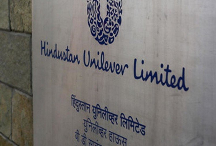Hul to cut online advertisement spend due to this big reason
