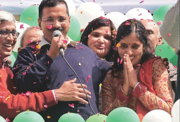 kejriwal government completes its three years on 14 february, these programs are planned by party