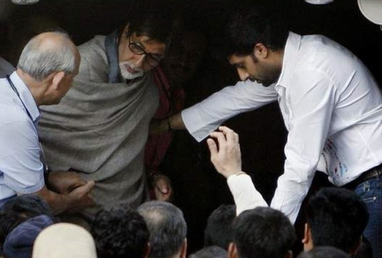 Amitabh Bacchan admitted in mumbai lilavati hospital, now discharged