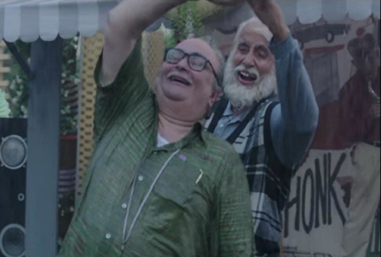 Amitabh Bachchan and Rishi Kapoor 102 not out film teaser release