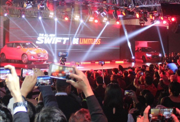 auto expo 2018: maruti launches its all new swift with these specialities