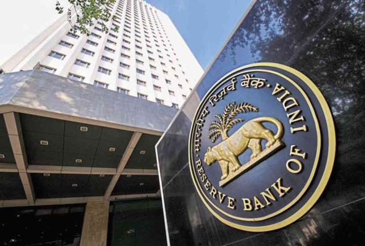 RBI Office Attendant Result 2018 declared check here