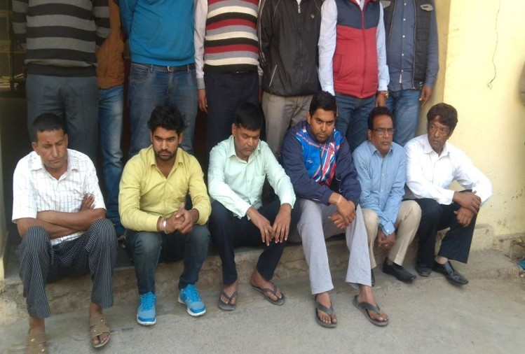 rajasthan sog caught Fraud gang for taking death claim from insurance companies