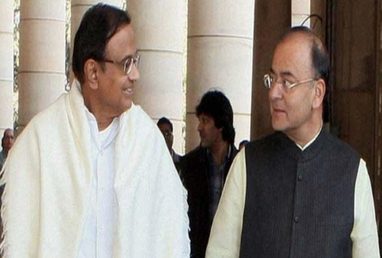 Arun Jaitley said The economy was in the hands of the 'horrible' government in UPA