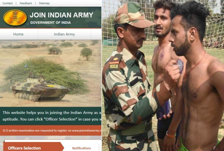 indian army recruitment
