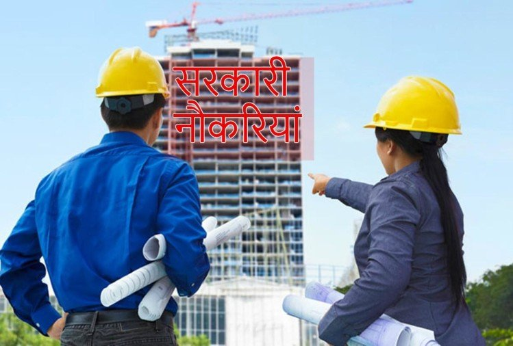 Government jobs for civil engineers in ,national projects construction limited