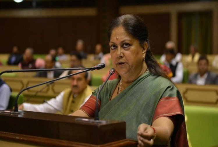 rajasthan budget vasundhara raje-s video goes viral in which she says no guarantee for promise
