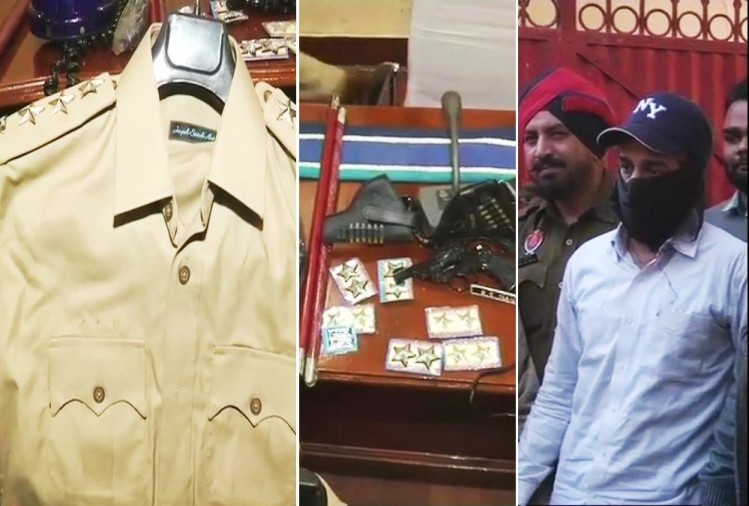 Man posing as an IPS officer arrested by Ludhiana Police