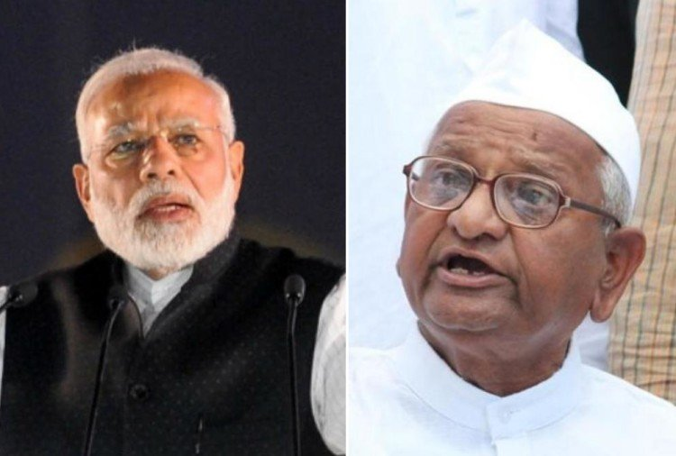 Anna Hazare to hold another strike, Haryana News