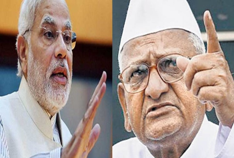 Anna Hazare arrives uttarakhand and attack on pm modi
