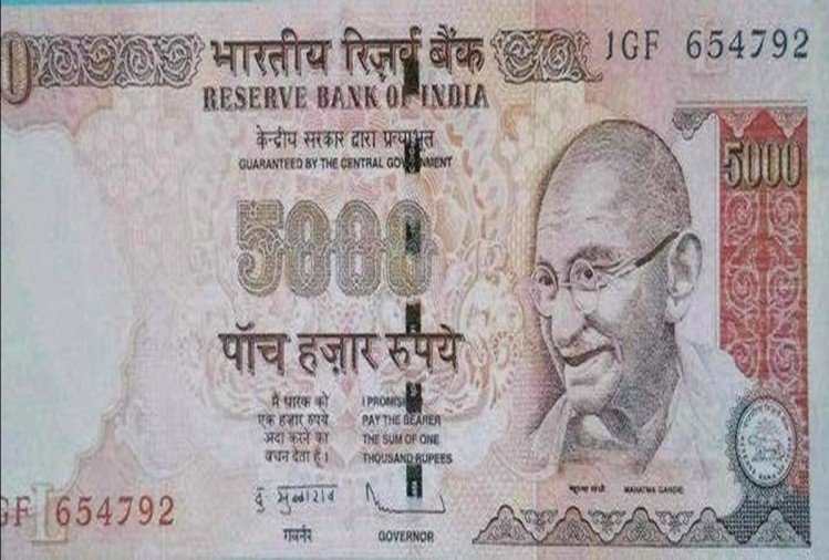 Five thousand rupees note viral on social media