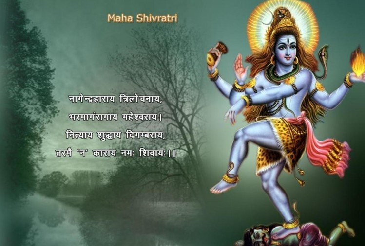 Happy Sawan Shivratri 2018 Send Wishes Hd Images And