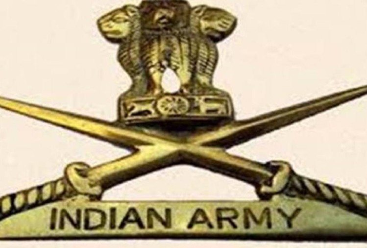 know about insignia of indian army