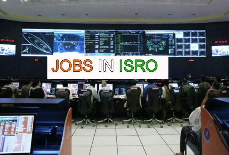ISRO Recruitment 2018 for 25 posts of Scientist, Engineer and Medical Officer