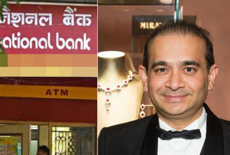 share price of pnb down by 14 percent in two days, diamond companies too in the net