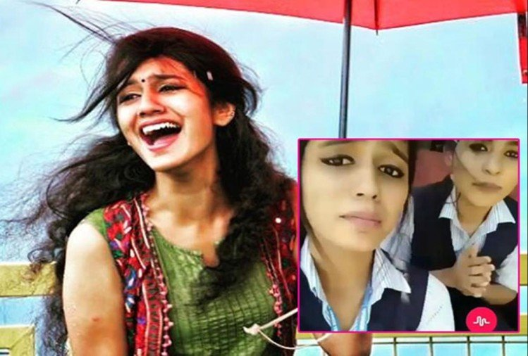 Priya Prakash Varrier break up song dubsmash is also going viral on Valentines Day