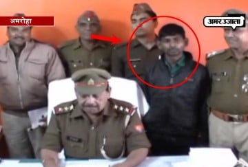 Police arrested a serial rapist IN AMROHA OF UP