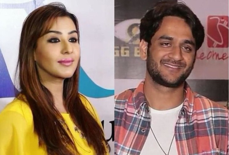 bigg boss 11 winner shilpa shinde wont work with vikas gupta
