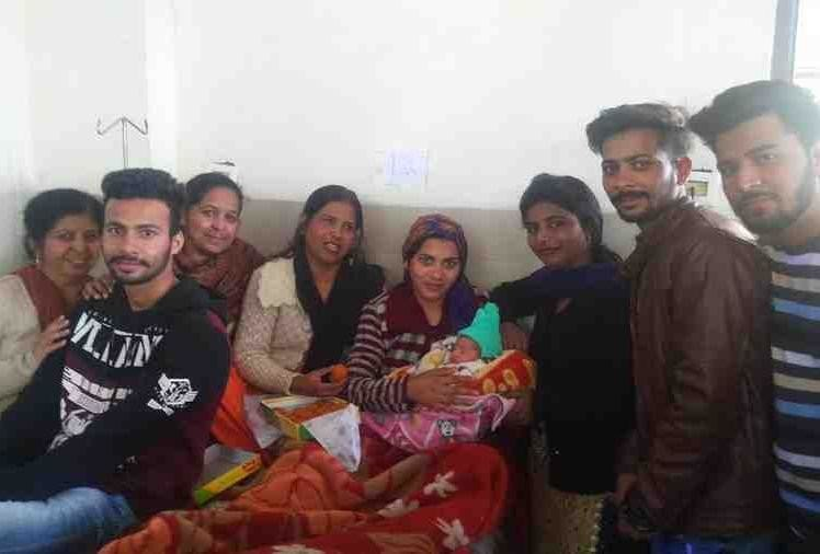 baby girl born on valentines day in amritsar