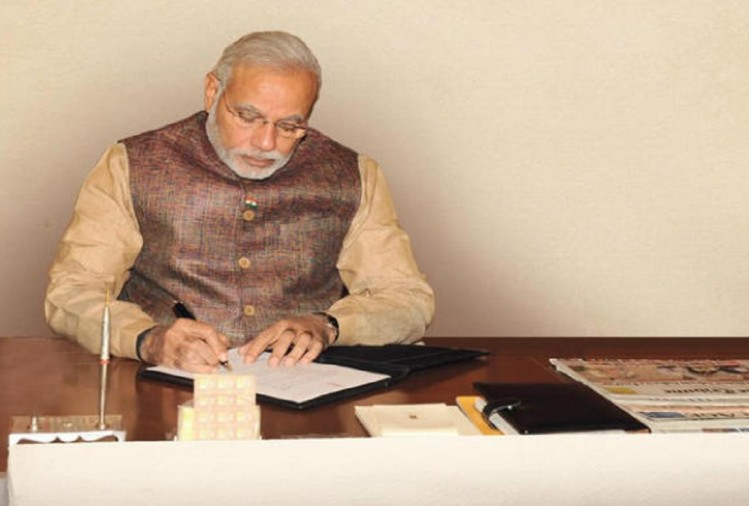 One lakh letters will be sent to PM under 'Rap Roko Movement'