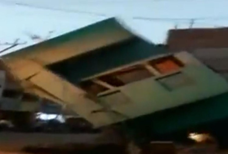 Building collapsed in madhya pradesh shajapur in seconds