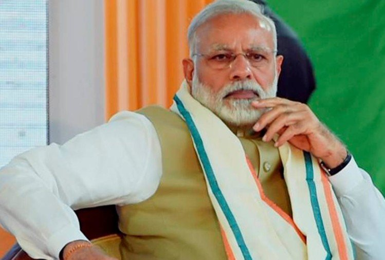 There is no arrangement for listening of  PM Modi's tension free mantra in Gurujram's schools