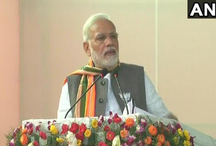 tripura vidhansabha election narendra modi is addressing public meeting in Shantir Bazar Agartala