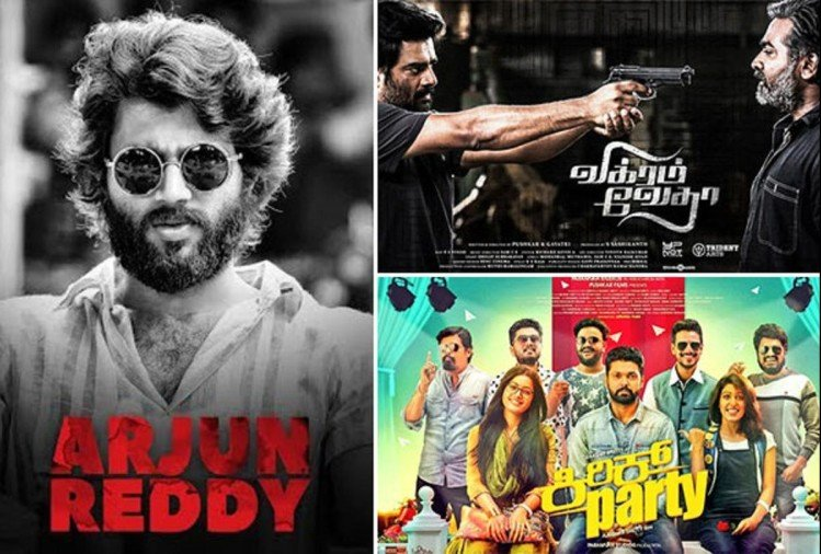 With Vikram Vedha Kirik Party Arjun Reddy South films awaiting a remake in Bollywood
