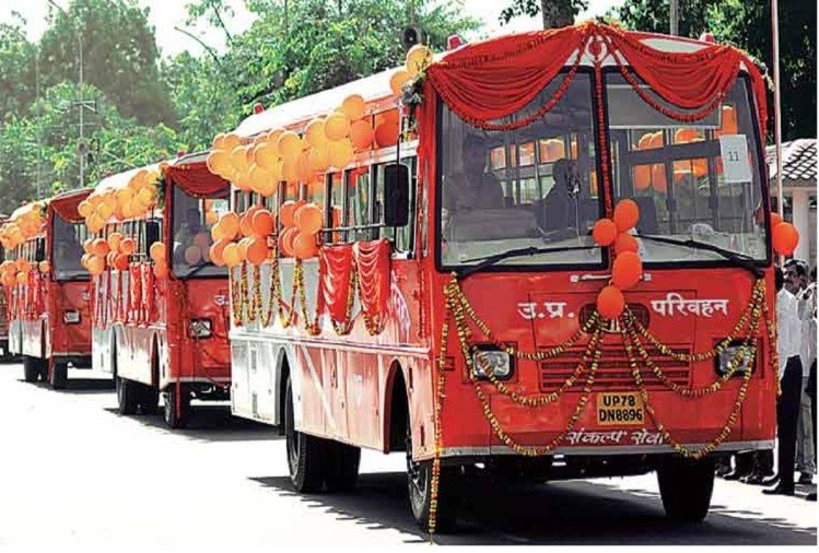 Uttar Pradesh Buses will be run soon from Methane gas out of the Ganges river