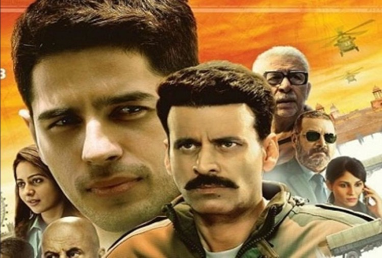 Movie review of Manoj Bajpayee, Sidharth Malhotra starer Aiyaary