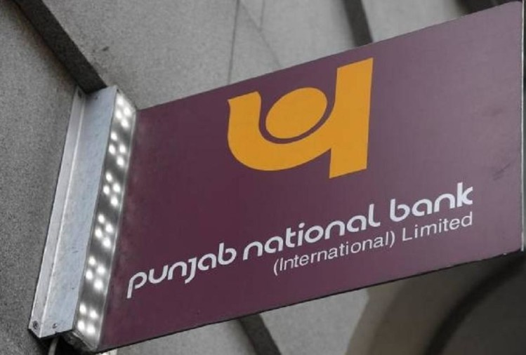 modi government orders closure of foreign branches after pnb fraud