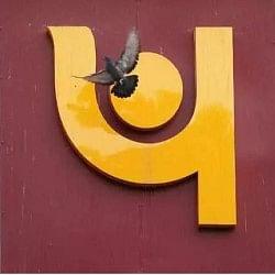 PNB SCAM:  सीबीआई ने गीतांजलि समूह के विपुल अंबानी सहित 5 लोगों को किया गिरफ्तार