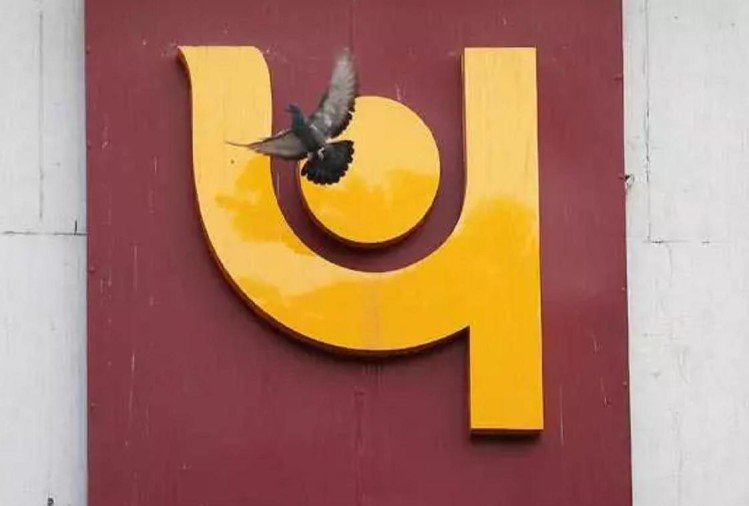 PNB fined Rs 151 crore on low balance in accounts