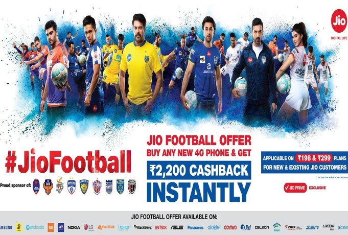 Jio new football offers 2018