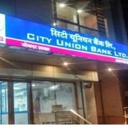 PNB जैसा ही अब City Union Bank में 13 करोड़ का घोटाला उजागर