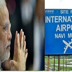 PM मोदी मुंबई वासियों को आज देंगे दूसरे एयरपोर्ट की सौगात, आधार शिला रखने के लिए आएंगे नवी मुंबई