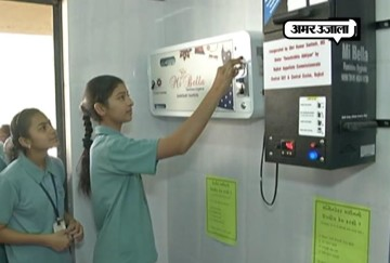 GST office gifts sanitary pad vending machine to school