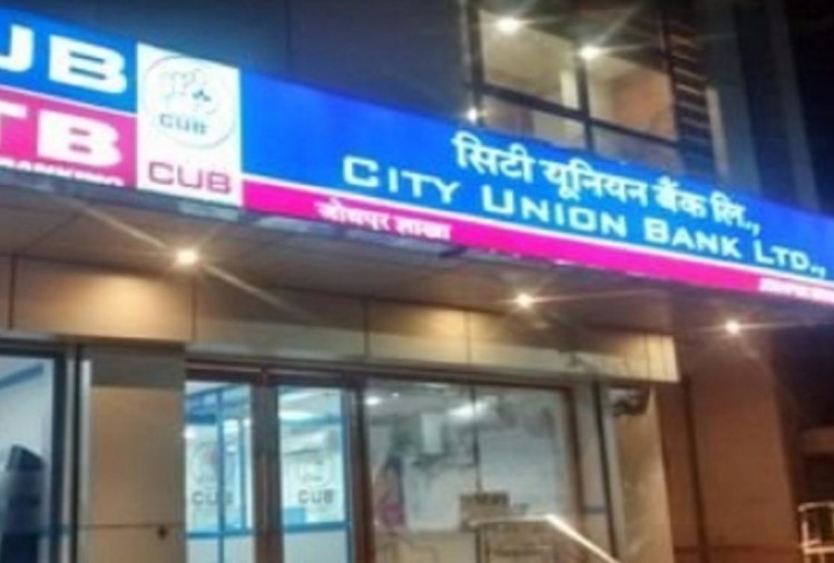 Union Bank SO Result 2019 available, on Official website