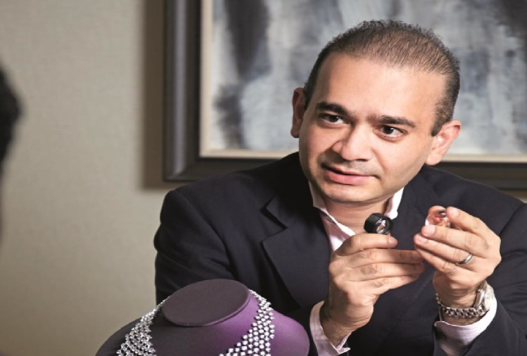 PNB Scam: Nirav Modi's international jewellery business files for bankruptcy in US
