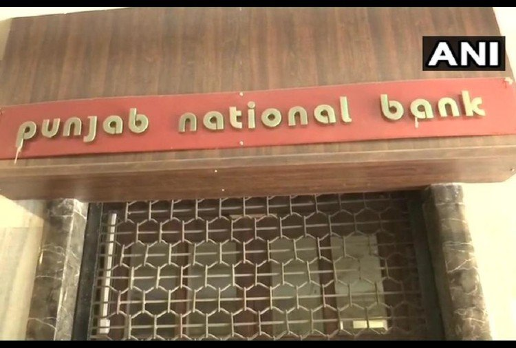 pnb customers facing difficulty at atm and branch due to system upgradation